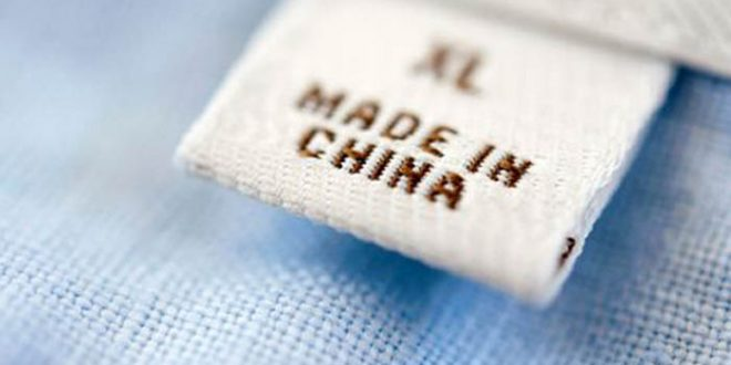 chinese supplier
