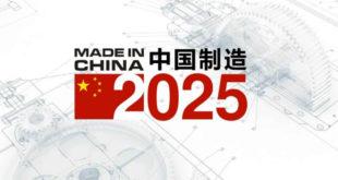 2025 plan